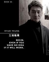 ROOM9S, 三浦龍輝, ジュビロ磐田, サッカー ,ファンクラブ ,コミュニティ, 日本代表