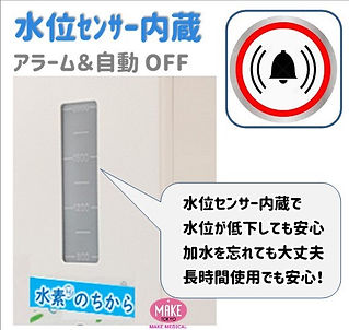 水素吸入器 高濃度 大容量 水素&酸素吸入器 低価格
