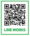 LINE WORKS2.jpg