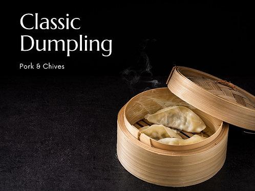 Classic Dumpling Kit | Pork & Chives