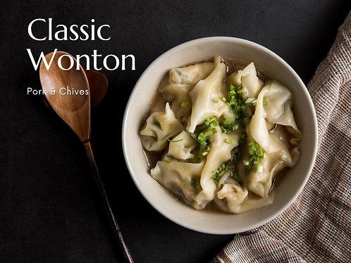 Classic Won Ton Kit | Pork & Chives