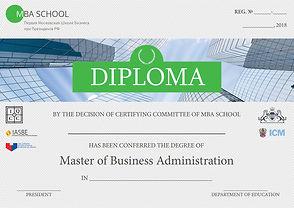 диплом MBA на английском языке