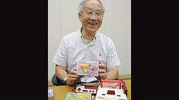 Witness: Nintendo's Family Computer