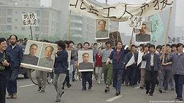WorldLink: The Tiananmen Square Massacre