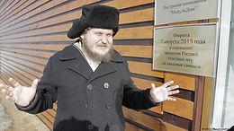 WorldLink: Russia's Cheese Man