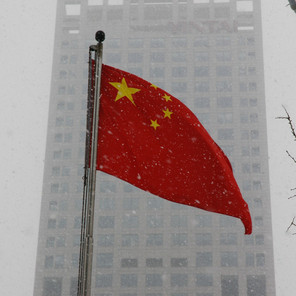 China to be G-1?