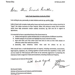 India Trade Negotiation Authority (ITNA)