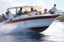 sport-boat-3567125__480.jpg