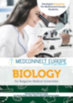 Biology TextBook For Plovdiv Entrance Exam