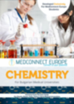 Chemistry TextBook For Plovdiv Entrance Exam