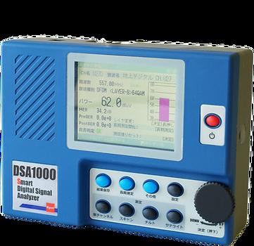 DSDA1000top用.png