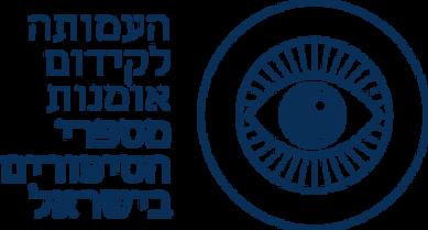 לוגו 2.png