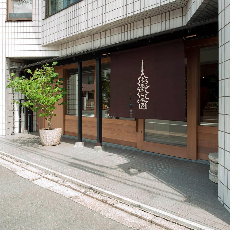 Uneno_04.jpg
