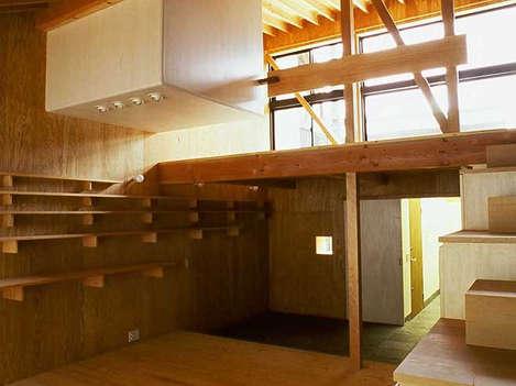 龍安寺の家