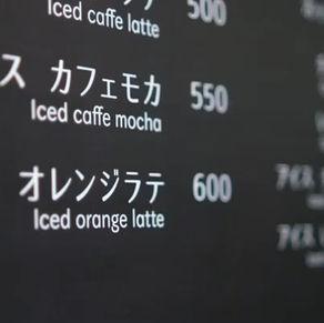 How to make Orange Latte