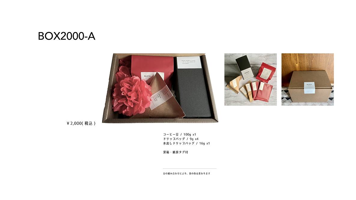 seasonal gift_2000A.png