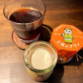 コーヒー&フードペアリング #3 〜マルヤさんのプリン〜