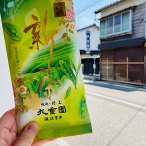 九重園さんと抹茶ラテ