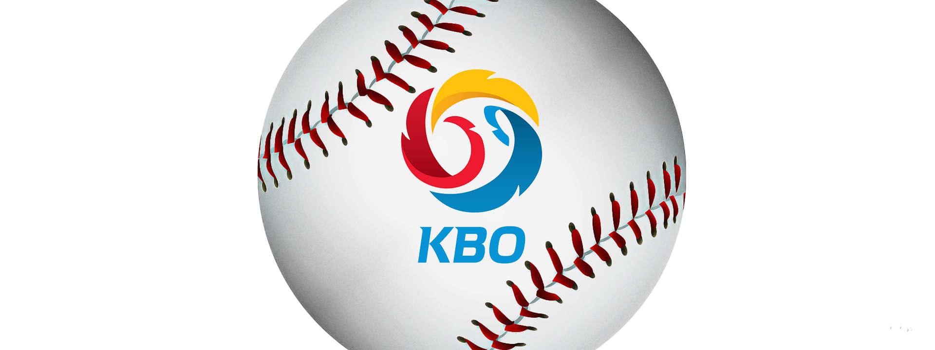 KBO_썸네일.jpg