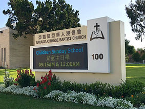 Arcadia Chinese Baptist Church, Sigs Express