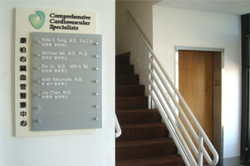 Comprehensive Cardiovascular Special