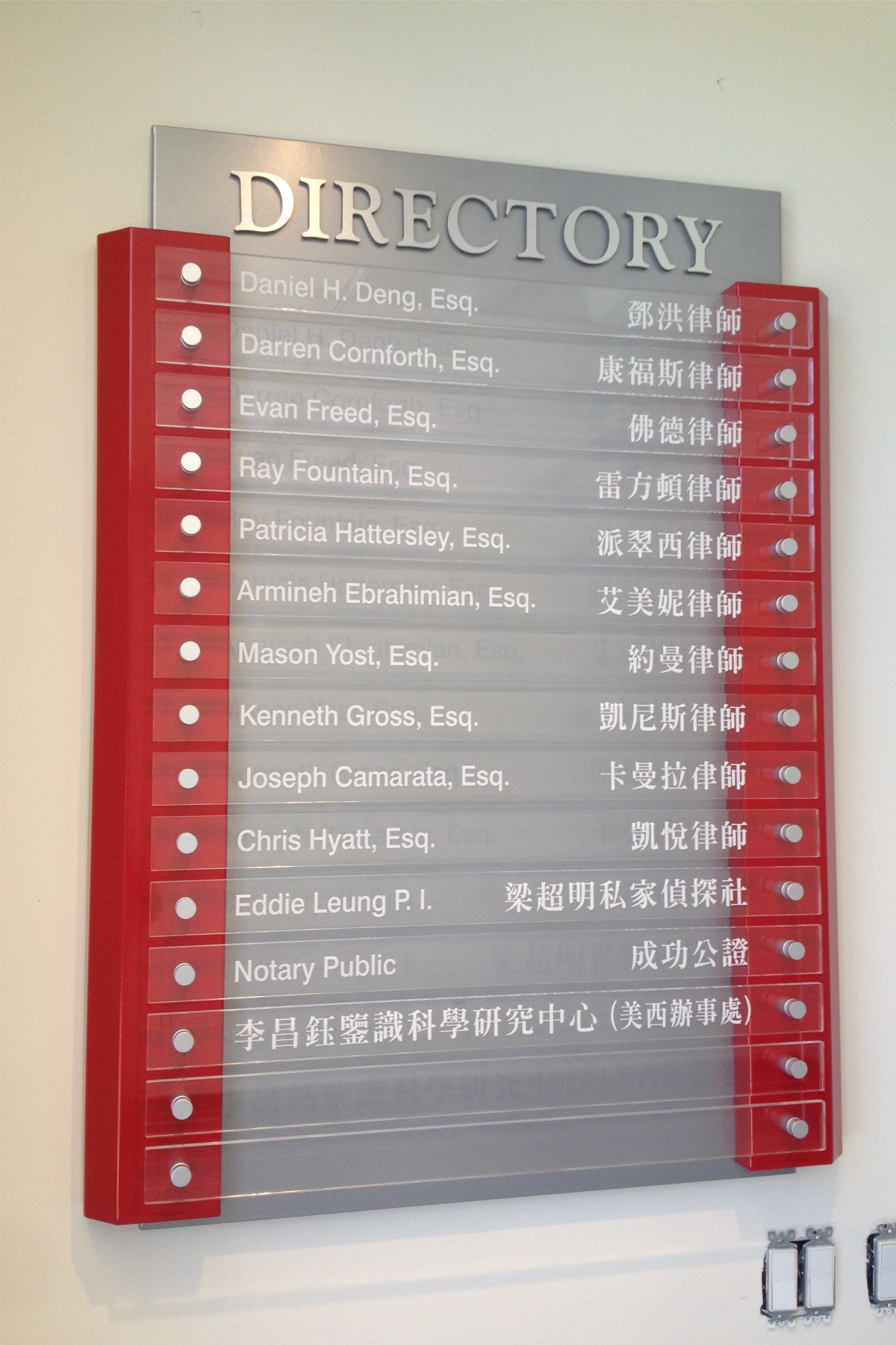 Deng Law Center