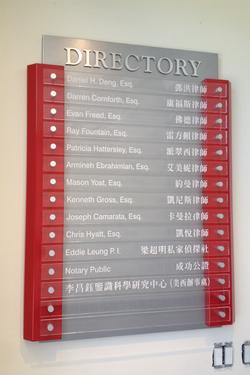 Deng Law Center
