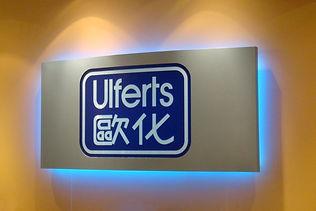 Ulfert Centers
