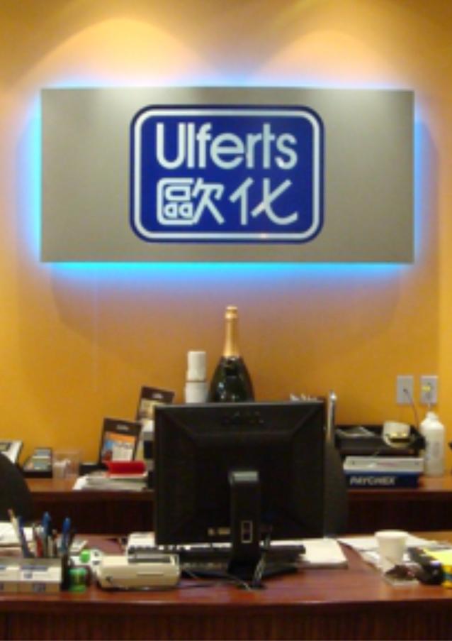 about_ulferts.png
