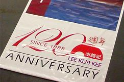 promotional_lkk.png