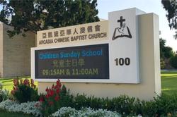 Arcadia Chinese Baptist Church