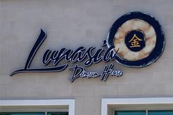 Lunasia Dim Sum House