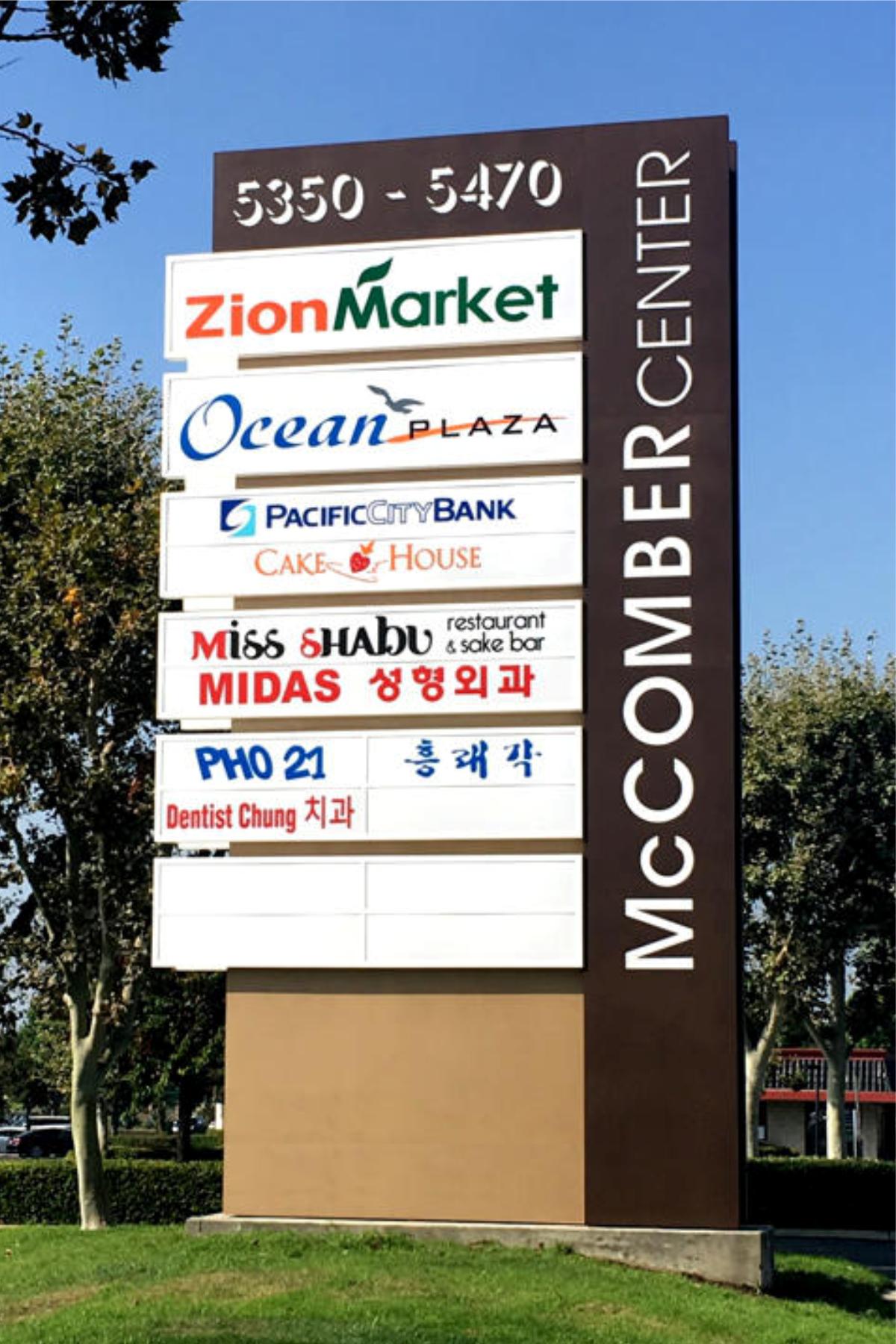 McComber Center