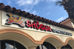 Shogun Teppan Steak
