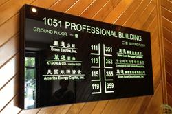 1051 Professional Building