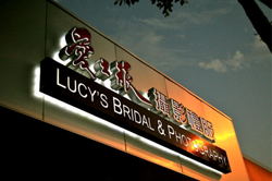 Lucy's Bridal & Photography