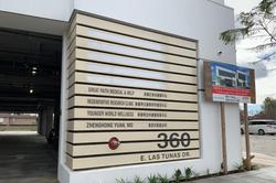 360 E Las Tunas; Medical Plaza