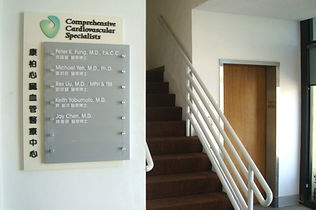 Comprehensive Cadiovascular Specialists, Signs Express