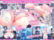 申請画像3_1120.jpg