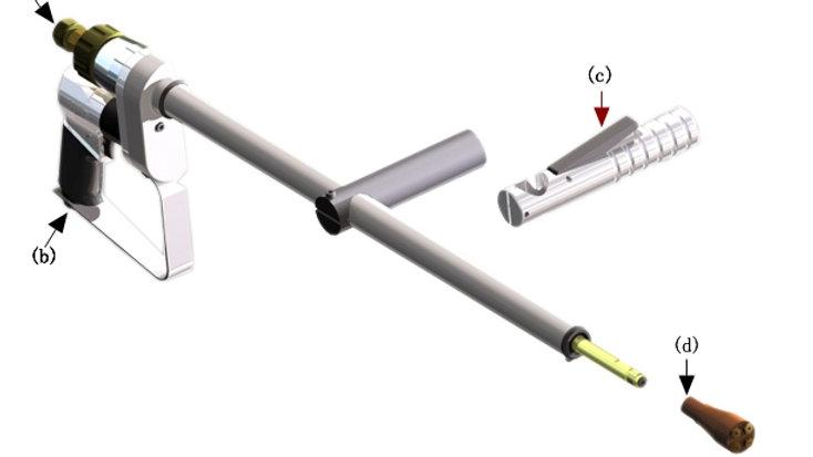 Пневматический водоструйный пистолет