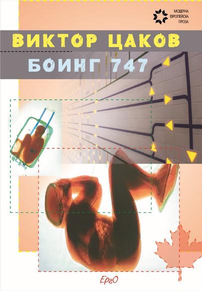 project_12: book   c o v e r