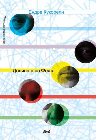 project_7: book   c o v e r