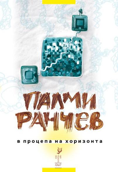 project_8: book   c o v e r