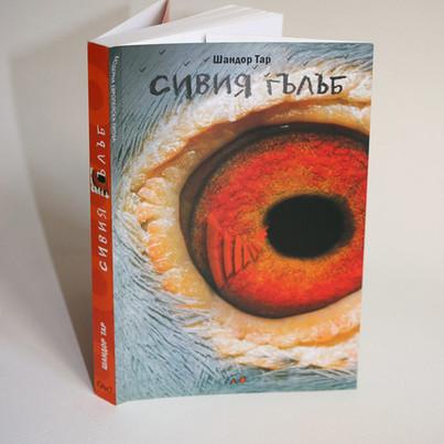 project_1: book   c o v e r