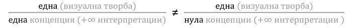 formula-bg.jpg