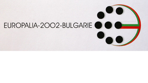 project: redesign logo  Bulgarian participation in Europalia festival/ Belgium  client: Bulgarian Foreign Ministry year: 2002