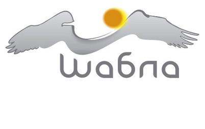 project: logo / logotype  client: municipality Shabla-tourism year: 2010