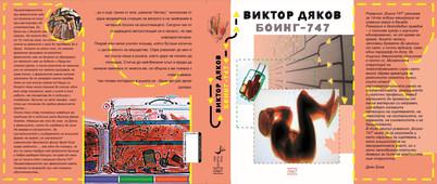 project_12: /full/ book   c o v e r