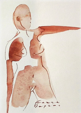 Дух-тяло О2 II.