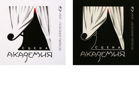 """project: logo / logotype of scene academy  in National Music School client: music company """"Stars  records""""  year: 2009"""